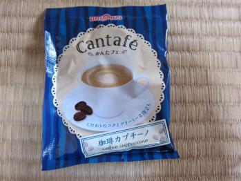 cafecafe (6)