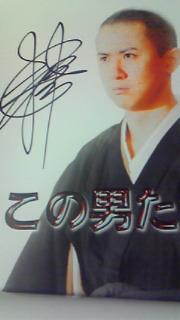 杉田さんポスター