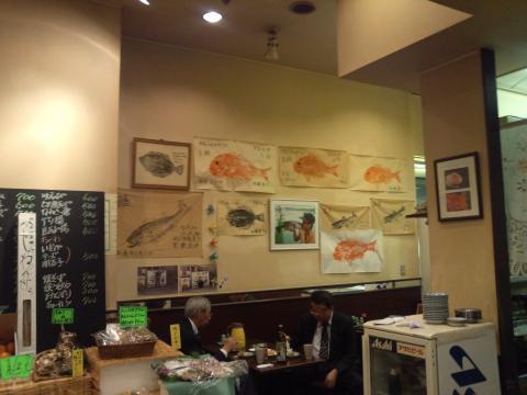 店内 魚拓 縮小