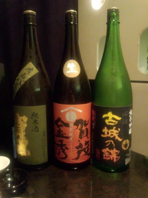 三種の美酒 縮小
