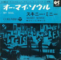 1965_skinny_minnie_japan.jpg
