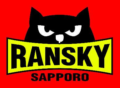 Ransky Cat