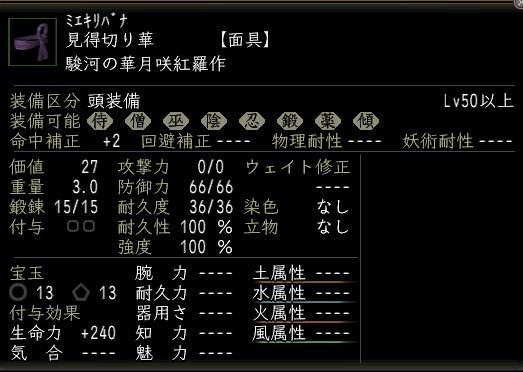20100803_02.jpg