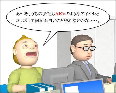 3Dキャラ4コマ漫画1009191