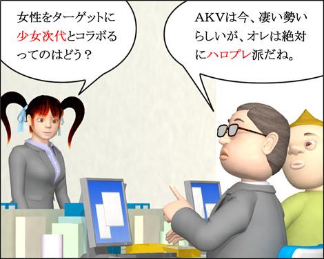 3Dキャラ4コマ漫画1009192
