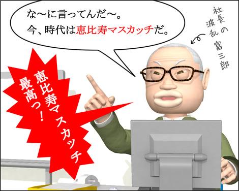 3Dキャラ4コマ漫画1009193