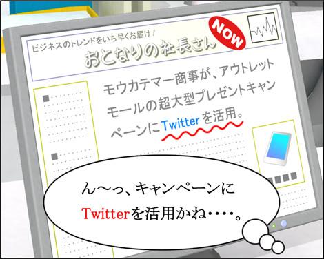 3Dキャラ4コマ漫画1010052