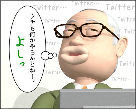 3Dキャラ4コマ漫画1010053