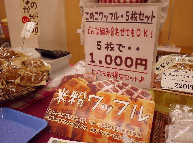 5枚で1000円!
