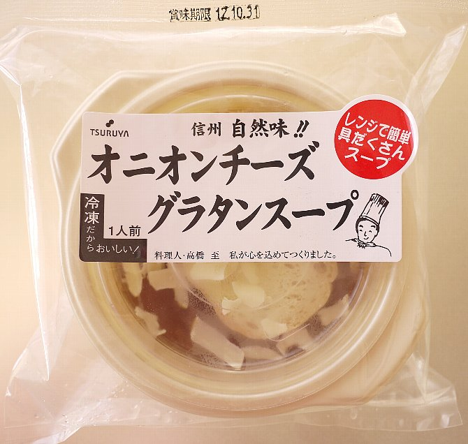 オニオンチーズグラタンスープ