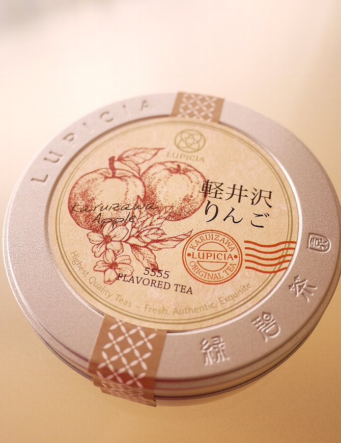 軽井沢りんご