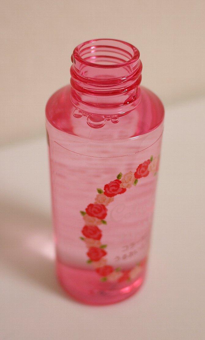 ボトルがピンク