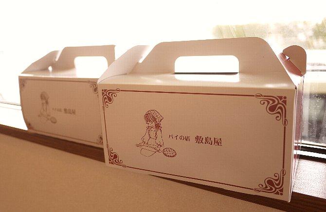 レトロな箱