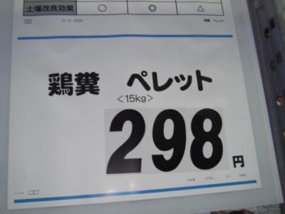 003_20130128055045.jpg