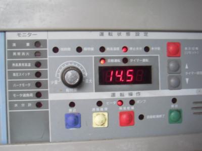 DSCF3337.jpg