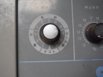 DSCF3338.jpg