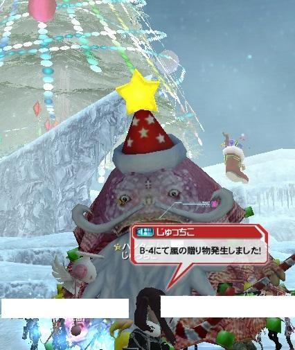 アンブラ様クリスマス
