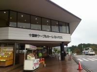 DSC_5158.jpg