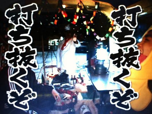 Pistol_Oizumi.jpg