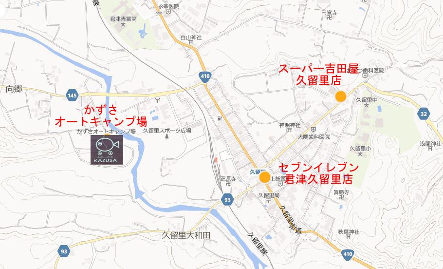 かずさオートキャンプ場周辺マップ01