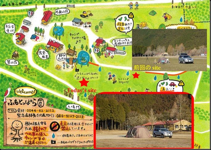 ふもとっぱら-今日のサイト201401