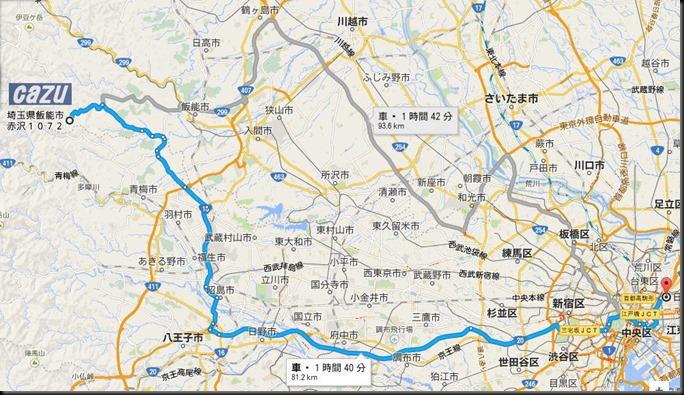 cazu経路のコピー