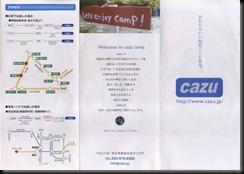 CAZU01