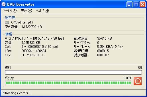 dvd-dec009.jpg