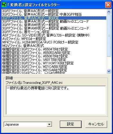 dvd-enc001.jpg