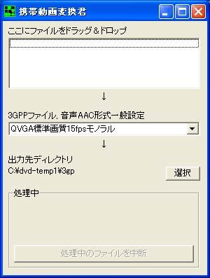 dvd-enc002.jpg