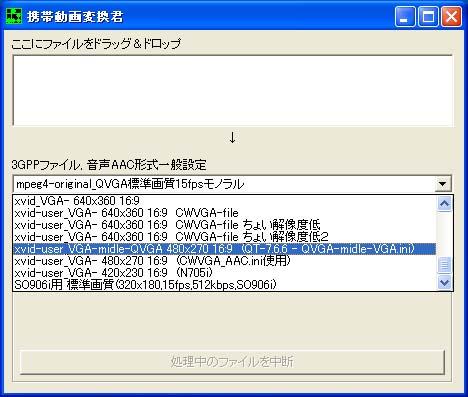 dvd-enc004.jpg
