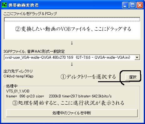 dvd-enc005.jpg