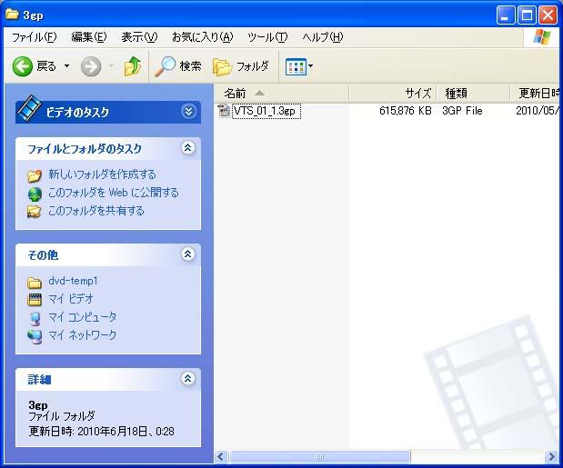 dvd-enc_dir003.jpg