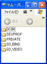 dvd-keitai-copy001.jpg