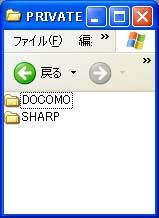 dvd-keitai-copy002.jpg