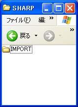 dvd-keitai-copy003.jpg
