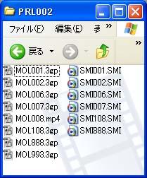 dvd-keitai-copy005.jpg