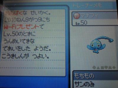 032_convert_20100911032247.jpg