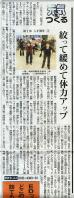 読売新聞2007