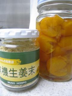 きんかん 生姜