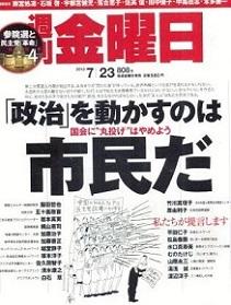 2_20131102131919eff.jpg