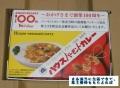ハウス食品 01 201309