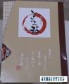 NSD なごみの和01 201309