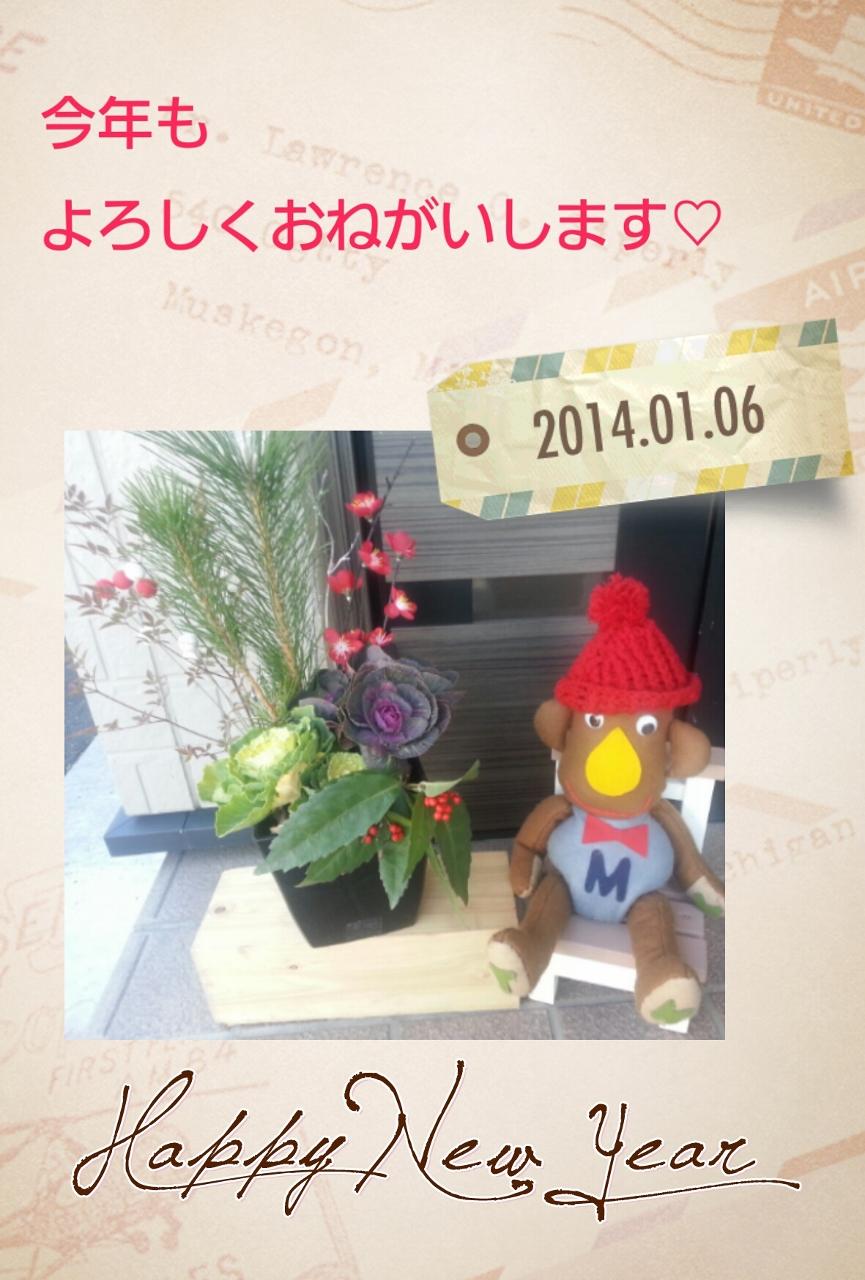 2014-01(865x1280).jpg