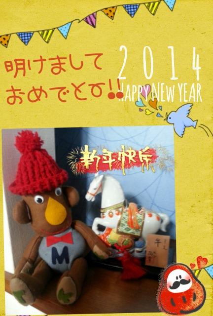2014-01-01_09(432x640).jpg