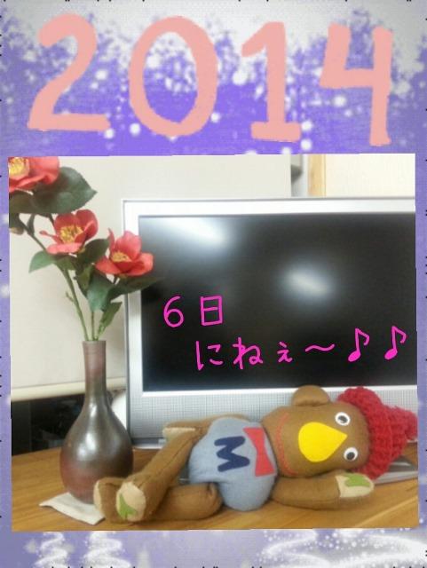 2014-01481x640).jpg