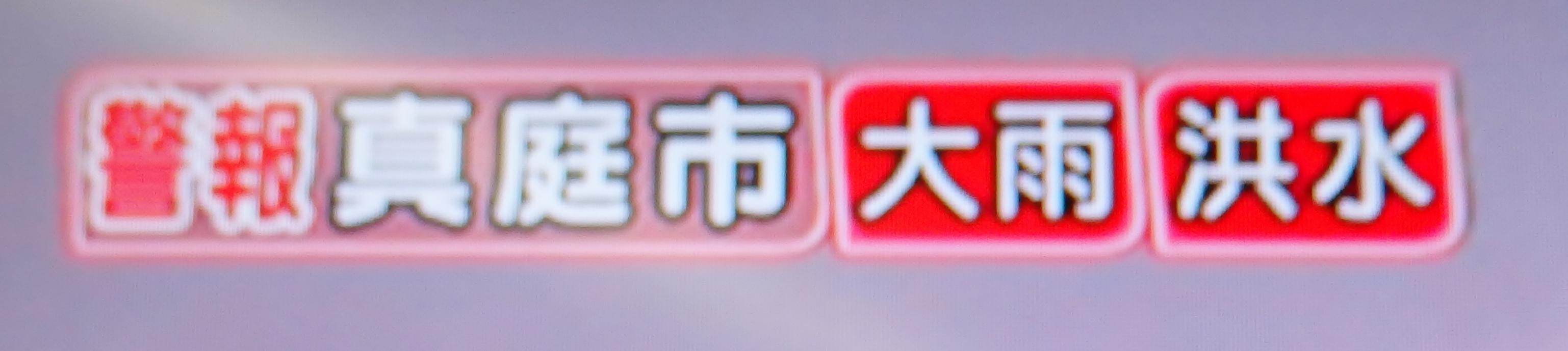 P9040344.jpg