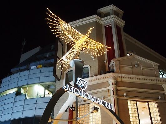 横浜の夜景02-20131201