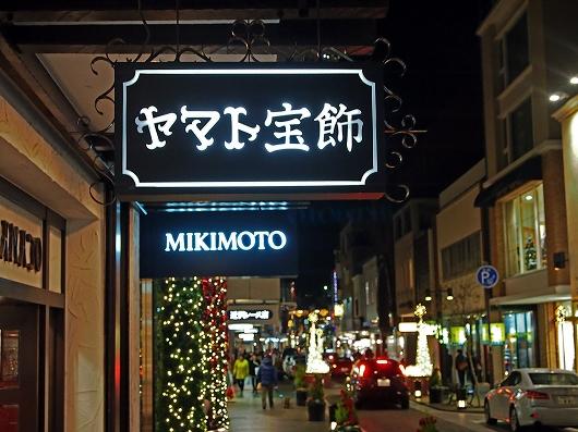 横浜の夜景05-20131201