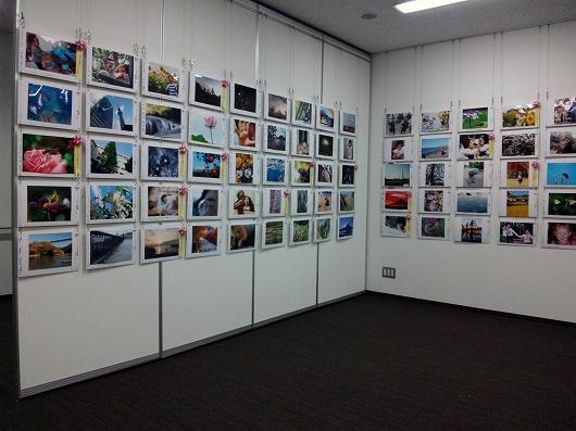 私のこの1枚展示1-20140113